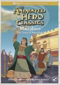 animated-hero-classics-maccabees-richard-rich-dvd-cover-art